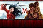 Το πρόγραμμα προβολών στον Κινηματογράφο Ηλύσια από 17 έως 23 Σεπτεμβρίου