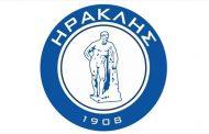 Οριστικά στη Γ' Εθνική και στον όμιλο των ομάδων της Θράκης ο Ηρακλής!