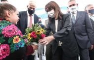 Στο Καστελόριζο για την 77η επέτειο απελευθέρωσης του νησιού η Πρόεδρος της Δημοκρατίας!