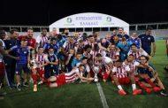 Κυπελλούχος Ελλάδας ο Ολυμπιακός! Τέταρτος χαμένος τελικός στην σειρά για την ΑΕΚ