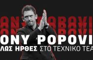 Την Τετάρτη η επίσημη παρουσίαση του Τόνι Πόποβιτς απο την ΠΑΕ Ξάνθη!(+video)