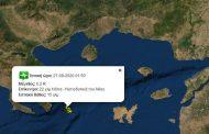 Σεισμός 5,2 ρίχτερ στη Χαλκιδική έγινε αισθητός και στην Θράκη!