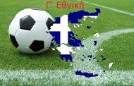 Κοινή ανακοίνωση των ομάδων της Θράκης και ακόμα 6 του 1ου ομίλου της Γ' Εθνικής για...τα βουβάλια και τα βατράχια και σαφές μήνυμα