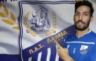 Επιστρέφει Ελλάδα και φορά την φανέλα της Λαμίας ο Βασιλακάκης!