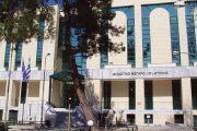 Κομοτηνή: Αναστέλλονται οι δίκες των ποινικών, πολιτικών και διοικητικών δικαστηρίων