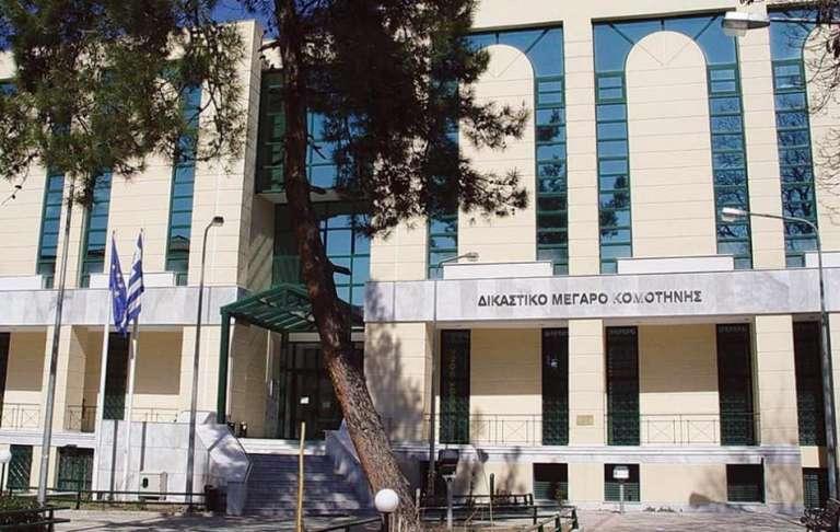 Κρούσματα κορονοϊού στο Δικαστικό Μέγαρο Κομοτηνής