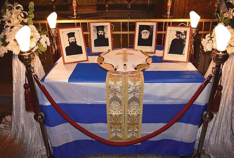 Μνημόσυνο εθνομαρτύρων κληρικών!