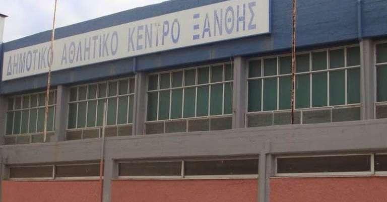 Ανοίγει το Δημοτικό Αθλητικό Κέντρο Ξάνθης για υποψηφίους των πανελλαδικών εξετάσεων