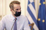 Μητσοτάκης: «Δεν θα έχουμε άρση του lockdown την 1η Μαρτίου»