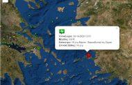 Σεισμός 6,6 ρίχτερ κοντά στην Σάμο, έγινε αισθητός και στον Έβρο!