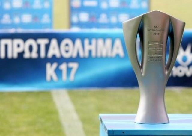 Τέλος και επίσημα για φέτος στα πρωταθλήματα Κ17 & Κ15 της Super League