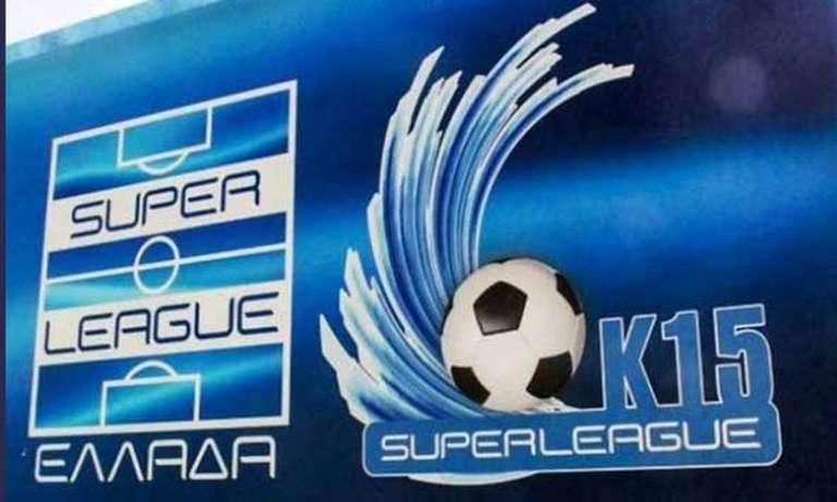 Απο την Ξάνθη έως την Κρήτη το πρωτάθλημα Κ15 της Super League 1!