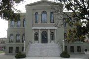 Κλείνει δημοτικό σχολείο στην Αλεξανδρούπολη λόγω κρουσμάτων σε εκπαιδευτικούς!