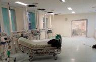 Διευθυντής κλινικής Νοσοκομείου Αλεξ/πολης: «Ελπίζω ο Θεός να μας λυπηθεί!»