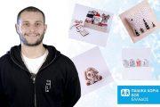 Η μαγεία των Χριστουγέννων είναι στα χέρια σου: Αγόρασε και εσύ ένα στολίδι από τα Παιδικά Χωριά SOS Ελλάδος!