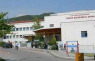 SOS από τη Δράμα: «Έχουμε γίνει Βόρεια Ιταλία», λένε οι νοσοκομειακοί γιατροί!