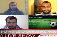 Επέστρεψε ανανεωμένο το SportsAddict Live Show!