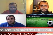 To SportsAddict Live Show του Σαββάτου 14 Νοεμβρίου! (video)
