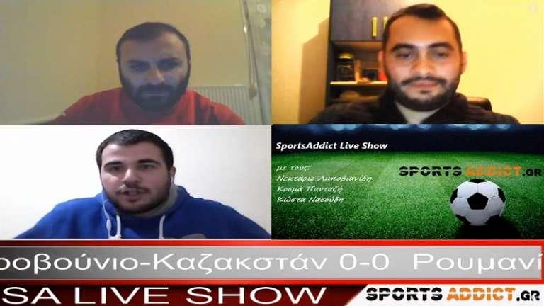 To SportsAddict Live Show του Σαββάτου 14 Νοεμβρίου! (video)