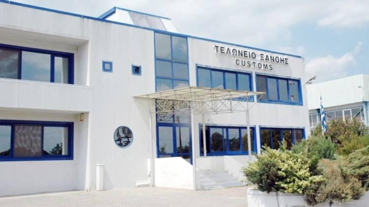 Kλείνει το Τελωνείο Ξάνθης; Αναφορά της Κεφαλίδου σε Σταϊκούρα
