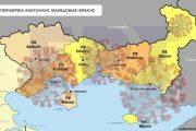 Γεωγραφική κατανομή κρουσμάτων: Ελάχιστα στη Θράκη, πρώτη στην ΑΜ-Θ η Καβάλα