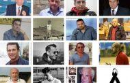 Οι 20 άνθρωποι του αθλητισμού της Θράκης που αποχαιρετήσαμε μέσα στο 2020