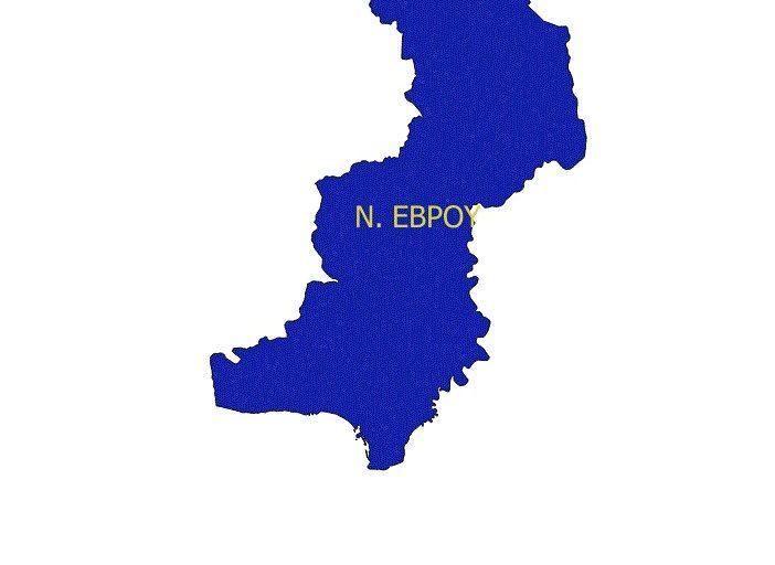 Έβρος: Ο κατάλογος των σωματείων που ενισχύονται οικονομικά από το κράτος