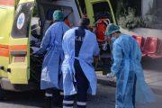 Κορονοϊός: 605 νέα κρούσματα στην Ελλάδα, 24 νεκροί και 292 διασωληνωμένοι