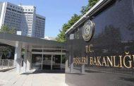 Απίστευτο κι όμως το Τουρκικό ΥΠΕΞ καταγγέλλει την Ελλάδα για παραβιάσεις στην υπόθεση κατασκοπείας!