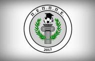 """Επιστολή-απάντηση των προπονητών ποδοσφαίρου ΤΕΦΑΑ για τις φήμες """"περί παρέμβασης της UEFA"""" στην αναγνώριση των πτυχίων τους!"""