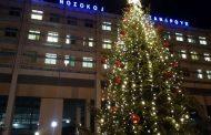 Φωτίστηκε το δέντρο στο Πανεπιστημιακό Γενικό Νοσοκομείο Αλεξανδρούπολης