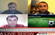 Το SportsAddict Live Show της Παρασκευής 4 Δεκεμβρίου! (video)