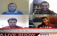 Το SportsAddict Live Show της Τετάρτης με καλεσμένο τον Βασίλη Μούχλια! (video)
