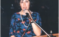 Έφυγε από τη ζωή η Καθηγήτρια του Τ.Ε.Φ.Α.Α. Κομοτηνής, Υβόννη Χαραχούσου. Τα συλλυπητήρια του Δ.Π.Θ.