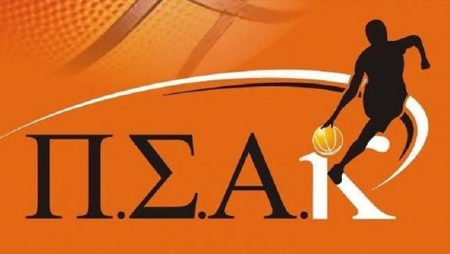 Η εξαιρετική πρωτοβουλία του ΠΣΑΚ για να συνεχιστούν τα Πρωταθλήματα!