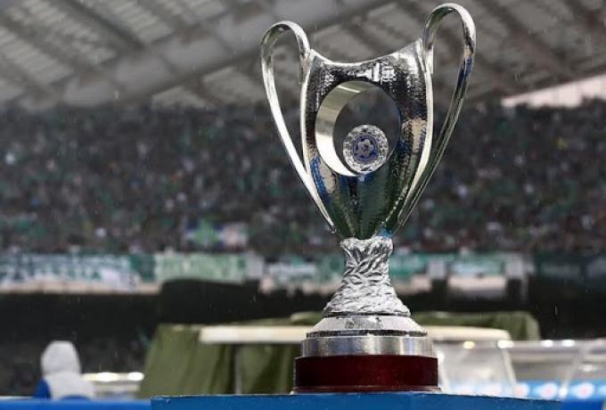 Και με ομάδες της Γ' Εθνικής το νέο Κύπελλο Ελλάδας! Οι ημερομηνίες και η δομή της διοργάνωσης