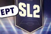 Super League 2: Το τηλεοπτικό πρόγραμμα του Σαβ/κύριακου - Πρεμιέρα για το ERTFLIX