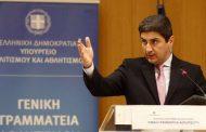 Αυγενάκης: Ξανά προς συζήτηση το θέμα των προπονήσεων