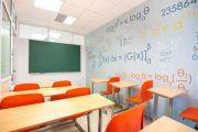 Πότε θα ανοίξουν τα φροντιστήρια και τα κέντρα ξένων γλωσσών;