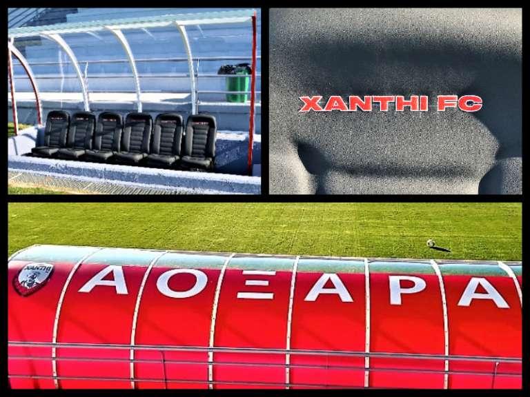 Photos: Η εντυπωσιακή νέα όψη των πάγκων του Xanthi Arena και το