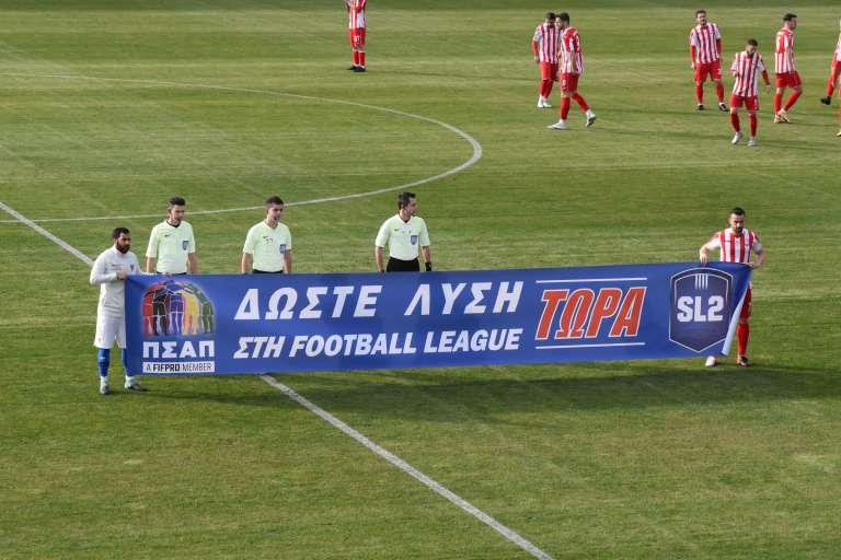 Έστειλαν μήνυμα για έναρξη της Football League οι ομάδες της Super League 2!