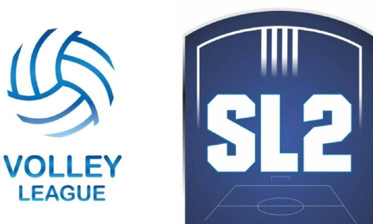 Οριστικό: Σέντρα στις 16-17 Ιανουαρίου για Super League 2 και Volley League!