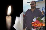 Οι αγαπημένες του ομάδες αλλά και σύσσωμος ο Ξανθιώτικος αθλητισμός αποχαιρετούν τον Γ. Σπυριδόπουλο