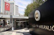 Προκλητική ανακοίνωση για την μειονότητα της Θράκης απο το Τουρκικό Υπουργείο Εξωτερικών!