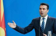 Ζάεφ: Στην Αλεξανδρούπολη η πρώτη άμεση επένδυση στην Ελλάδα