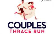 Παράταση στο Couples Thrace Run λόγω κακοκαιρίας