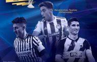 Βραβεία ΠΣΑΠ: Τον τίτλο του «Καλύτερου Έλληνα ποδοσφαιριστή» διεκδικεί ο Μάνταλος!