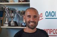 Τσάτσος: «Απόπειρες αυτοκτονίας ποδοσφαιριστών στη Γ' Εθνική»