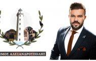 Αραμπατζής: «Δημοπρατείται σύντομα το έργο του νέου κλειστού γυμναστηρίου Αλεξανδρούπολης»