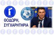 ΕΠΣ Έβρου σε Ζαγοράκη: «Ευχόμαστε να πετύχεις όλους τους στόχους που έχεις θέσει»